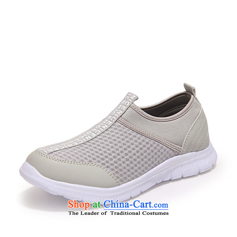 2015 Summer cool mandatory ventilation lightweight and comfortable arm collision anti-slip kit web feet woman shoes, casual shoes comfortable walking shoes light gray shoes outdoor 37
