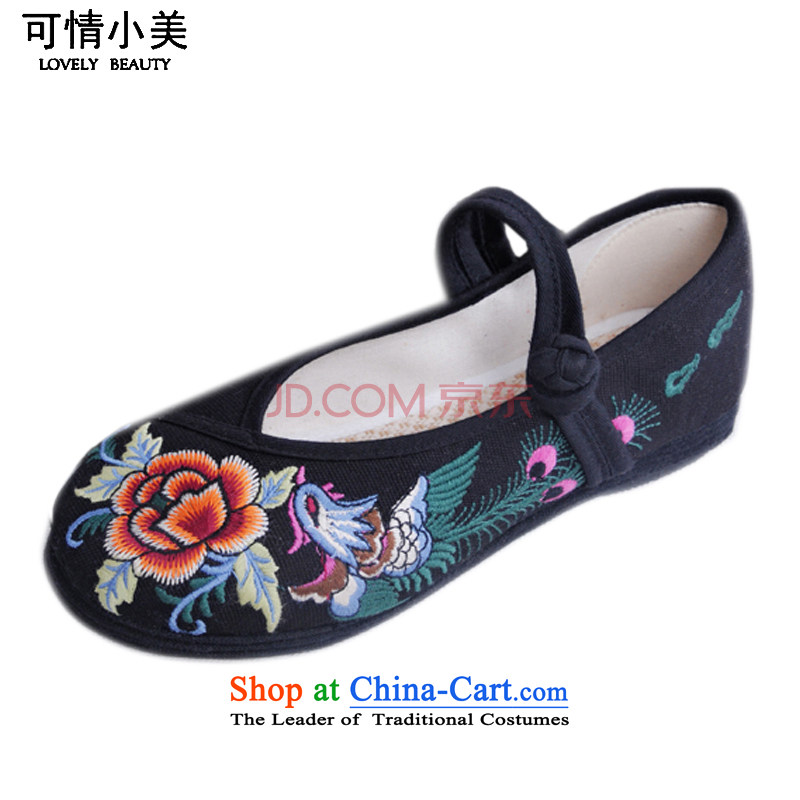 Is small and the old Beijing mesh upper peony embroidery Pure Cotton Women's ShoeZCA, C-2Black36