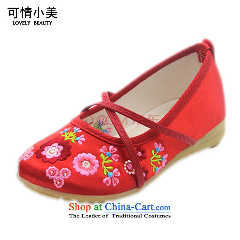 Is small and the old Beijing mesh upper ethnic Children Dance Shoe beef tendonZCA201Red16
