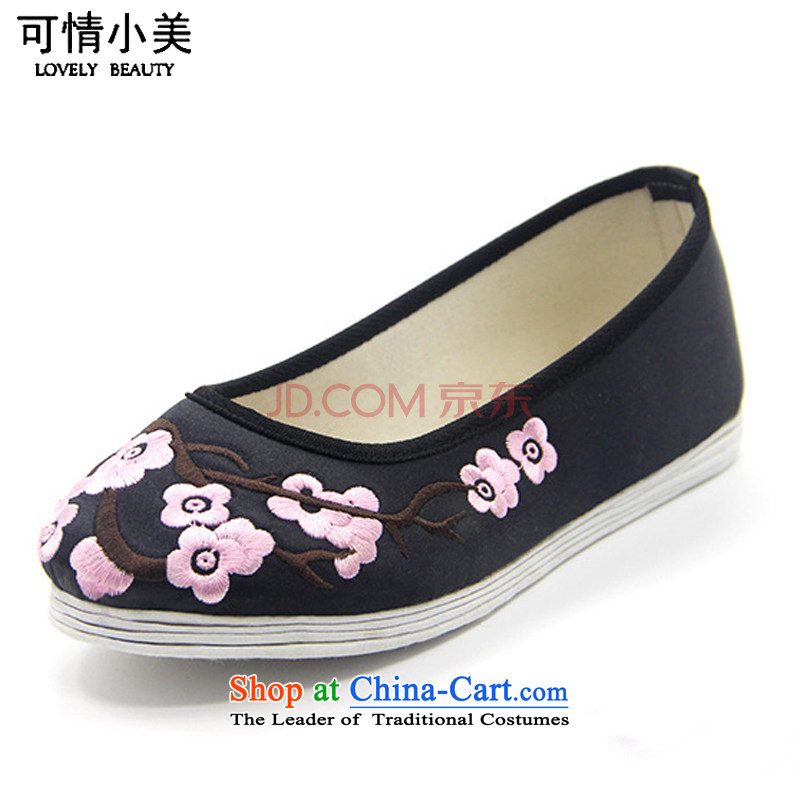 Is small and the old Beijing mesh upper ethnic Phillips-head end of thousands of women embroidered shoes ZCA2038 single black 40