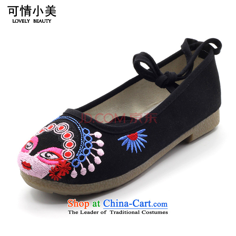 Is small and the old Beijing mesh upper beef tendon of ethnic bottom embroidered shoes ZCA5006 black 35