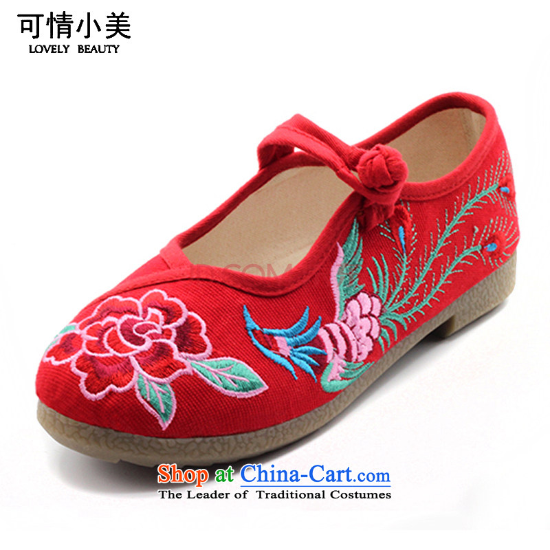 Is small and the old Beijing mesh upper end of beef tendon embroidered shoes of ethnicZCA5010 mesh upperRed34