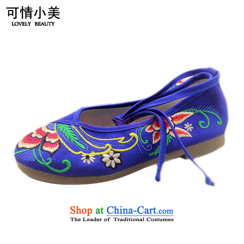 Is small and the ethnic tendon mesh upper floor embroidered shoes ZCA5001 womens single Blue 35