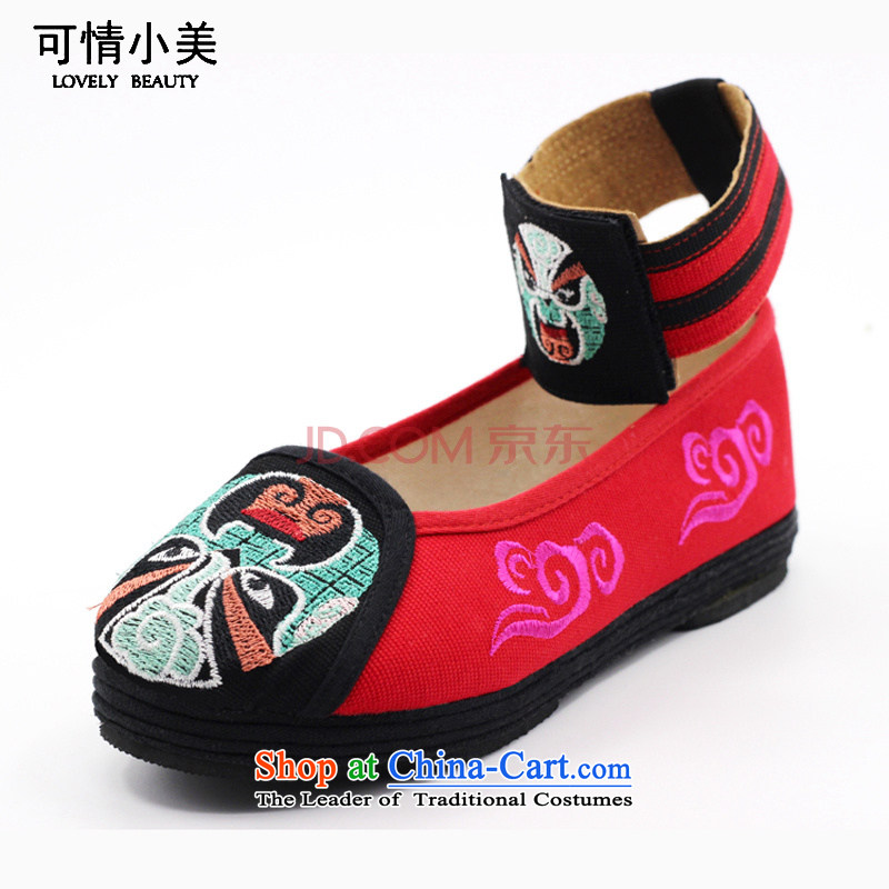 Is small and the ethnic mesh upper with velcro pure cotton embroidered shoes ZCA311 womens single Red 36