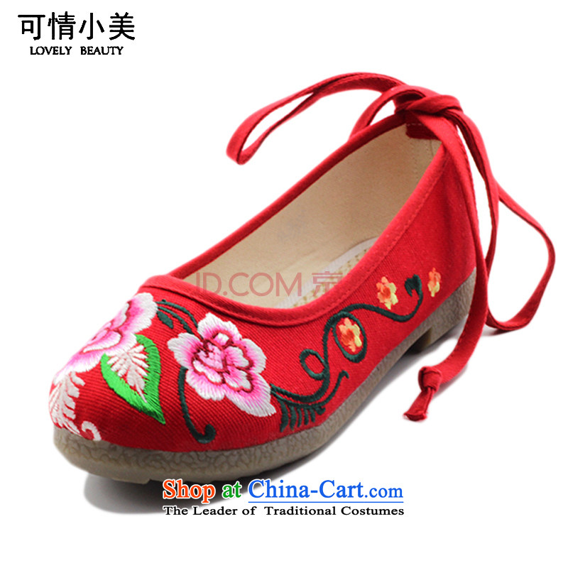 Is small and the ethnic Pure Cotton fabric embroidery beef tendon bottom womens single shoeZCA5007Red38