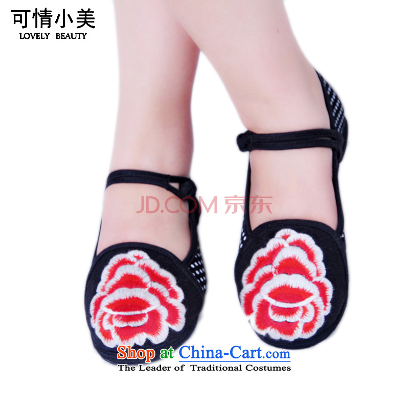 Is small and the embroidery word Mudan detained thousands of women's shoesZCA1315 bottomblack38