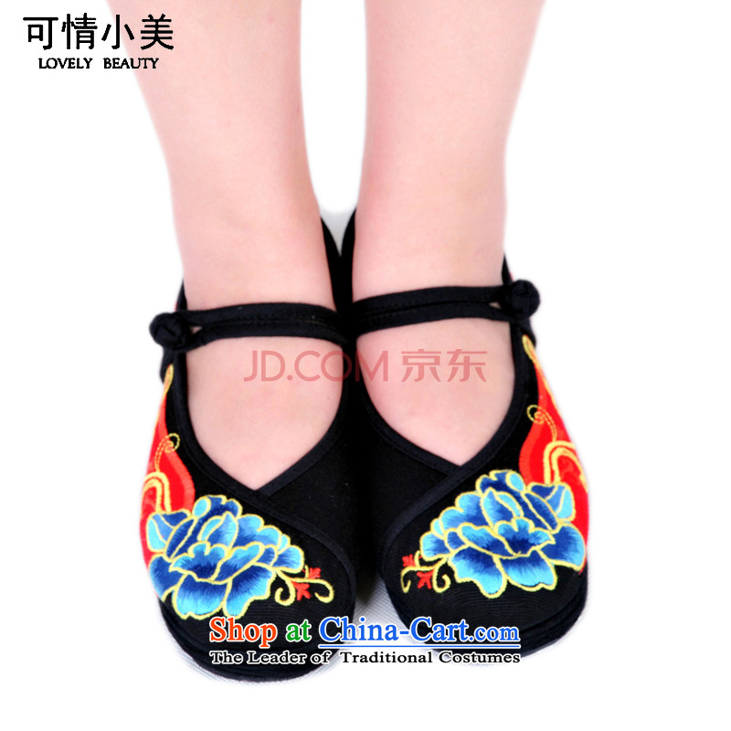 Is small and the old Beijing mesh upper with pure cotton embroidered Dance Shoe ZCA1312 black 36