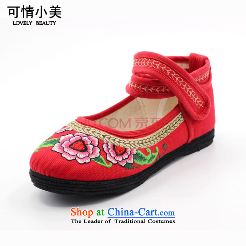 Is small and the old Beijing mesh upper with velcro ethnic women shoesZCA113 embroideredred38