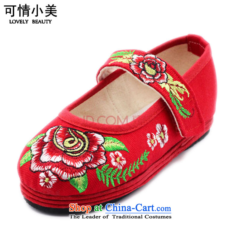 The United States is small children embroidered shoes mesh upper pure cotton ethnic Children Dance Shoe ZCA, T-10 Red 16