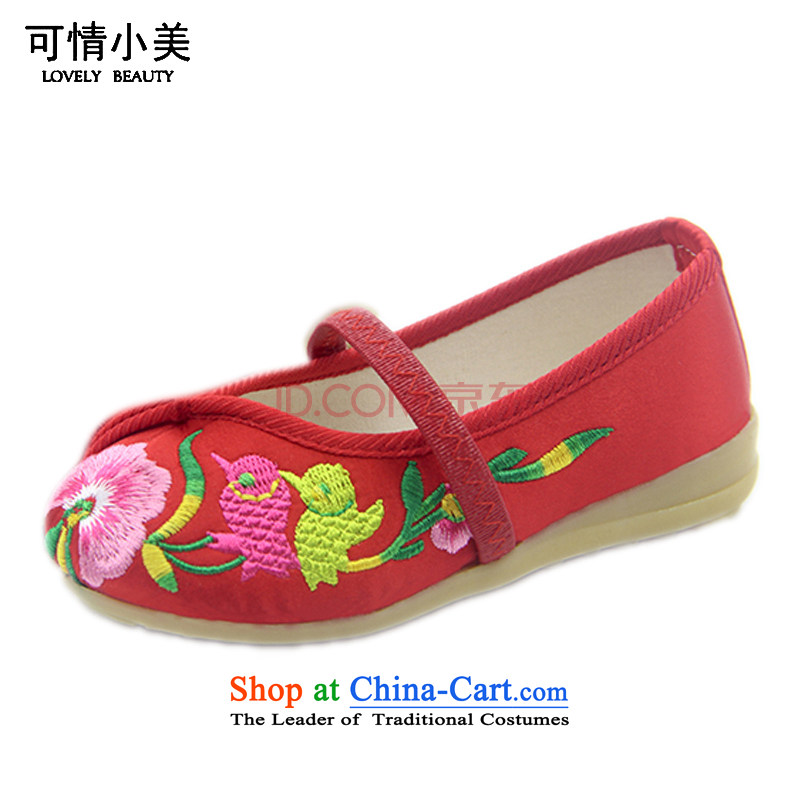 Is small and the children of ethnic dance embroidery home beef tendon backplane shoes shoesT-07 ZCA,Red19