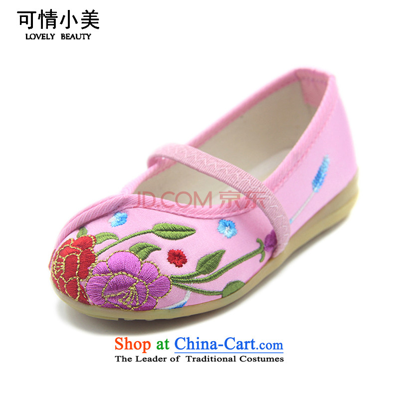 Is small and the ethnic children beef tendon bottom embroidered dance performances home shoes T-06 ZCA, pink 19