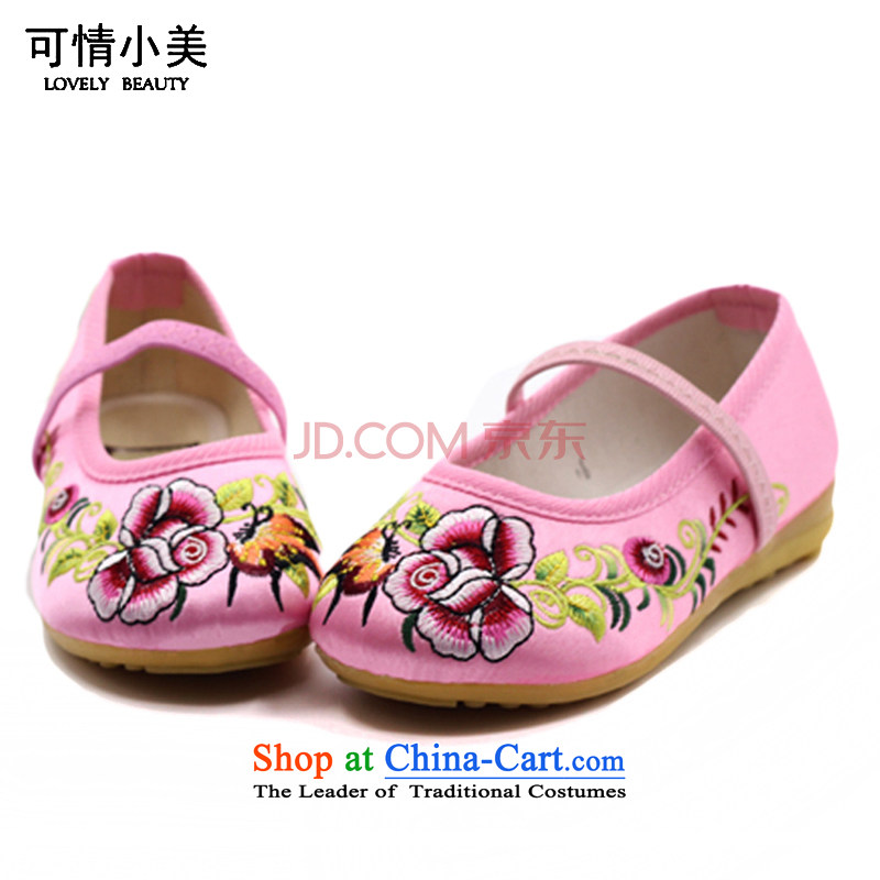 Is small and the mesh upper ethnic tendon embroidered ground Children Dance Shoe ZCA017 pink 19