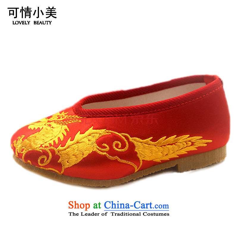 Is small and the mesh upper boy ethnic embroidered shoes bottom beef tendon ZCA01 mesh upper Red 18