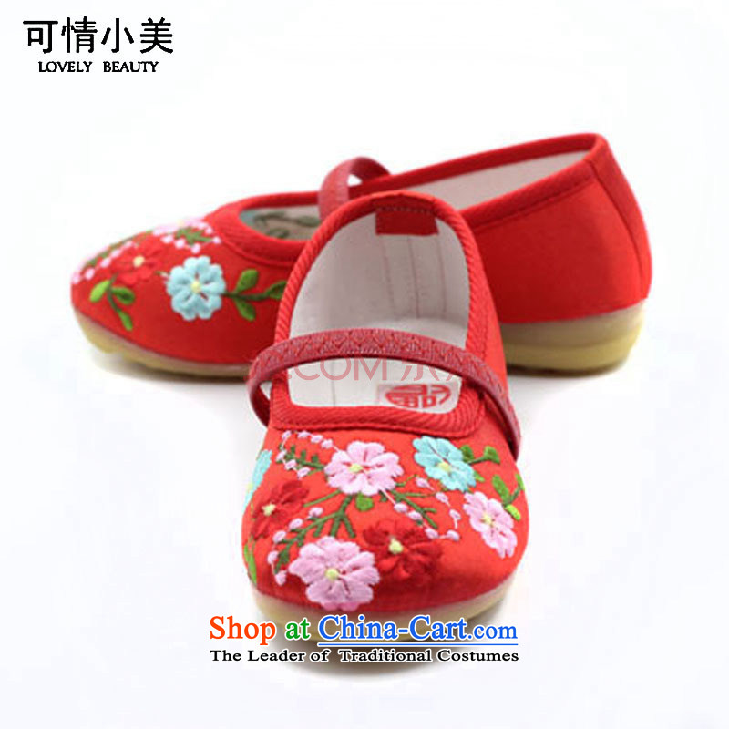 Is small and the children of ethnic embroidered shoes beef tendon Dance Shoe聽ZCA003聽Red聽16