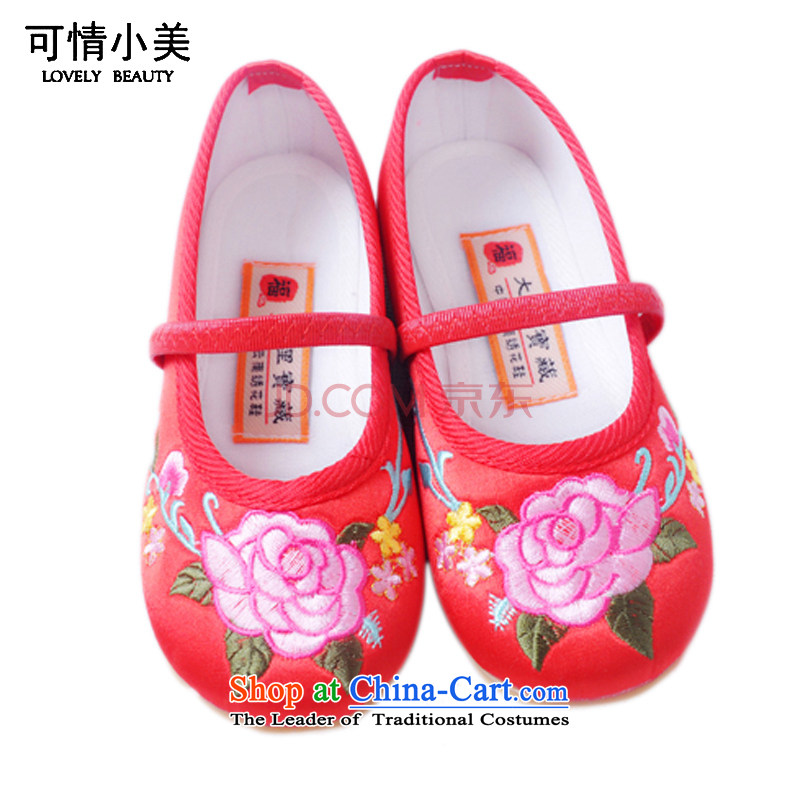 Is small and the mesh upper ethnic embroidery Mudan beef tendon Children Dance Shoe ZCA005 Red 20