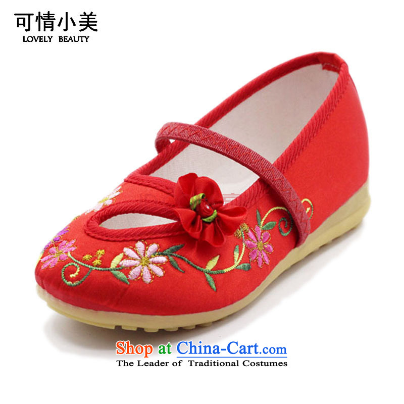 Is small and the ethnic mesh upper engraving embroidery children beef tendon bottom Dance ShoeZCA002Cherry Red17