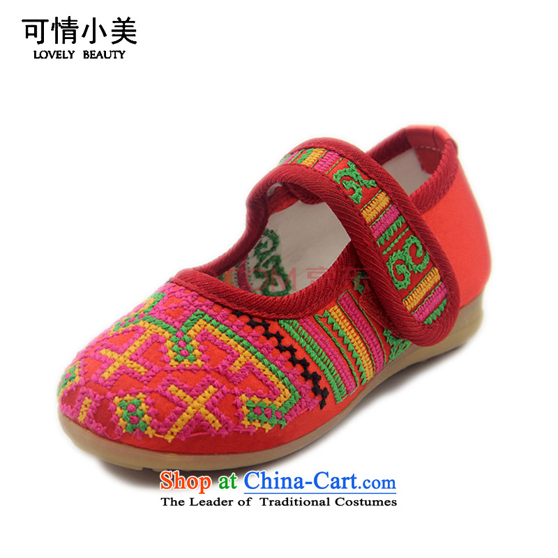 Is small and the children of ethnic cross embroidered home Dance Shoe beef tendon ZCA023 Red 15