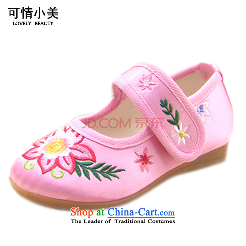 Is small and the children of ethnic velcro embroidered Dance Shoe beef tendon聽ZCA021聽pink聽16