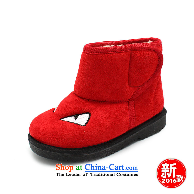 The Chinese old step-young of Ramadan Old Beijing mesh upper winter new) child cotton shoes anti-slip warm baby shoesB80-a692 Kids shoes red22 yards /16cm