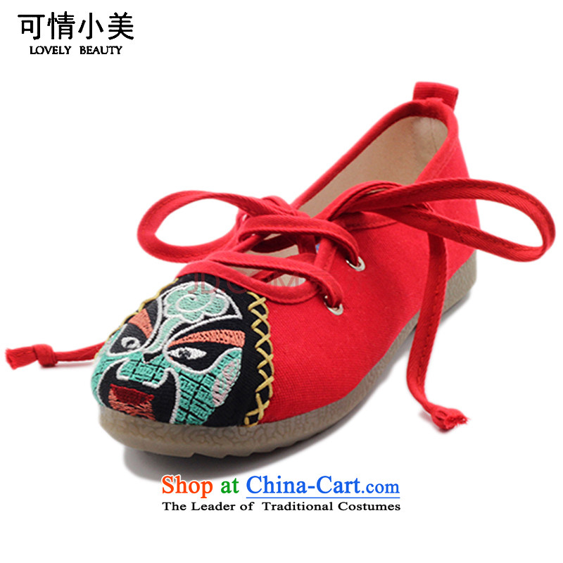 Is small and the old Beijing mesh upper ethnic pure cotton embroidered comfort women's beef tendon Bottom shoe ZCA5008 Red 34