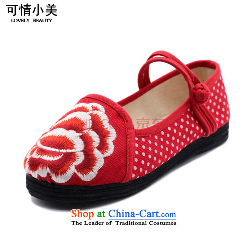 Is small and the Beijing Peony embroidered word mesh upper clip bottom of thousands of women's shoes ZCA1315 Red 37