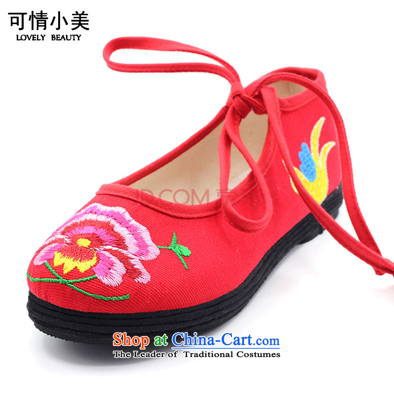 Is small and the Beijing Women pure cotton embroidered shoes single shoe ZCA1006 Red 37