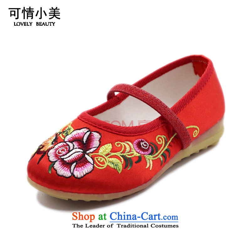 Is small and distinguish silk embroidered shoes dance mesh upper ethnic beef tendon ZCA017 children cherry red 20 floor
