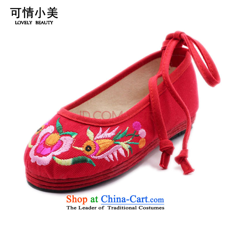 Is small and the Beijing National wind cotton embroidery mesh upper Children Dance Shoe T-7 ZCA, Red 21