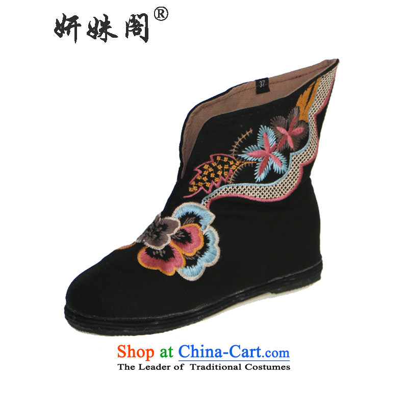 This new cabinet Yeon Old Beijing mesh upper ladies boot ethnic embroidered shoes pin kit thousands ground pin pension mesh upper flat shoe Fashion Shoes 516 black mother聽39