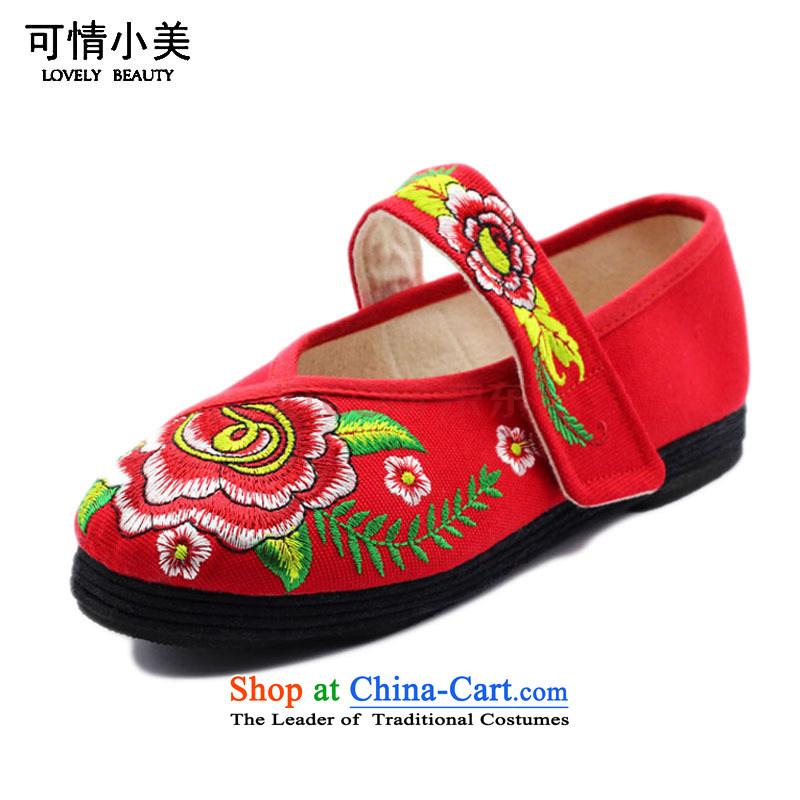 The end of the old Beijing mesh upper with light cotton embroidered with Velcro end of thousands of women's shoesZCA1328Red39