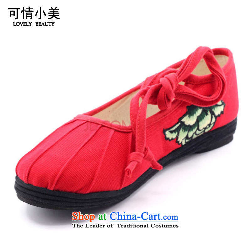 The end of the light of Old Beijing mesh upper ground strap thousands of women's shoes ZCA2012 embroidery - 1 Red 38