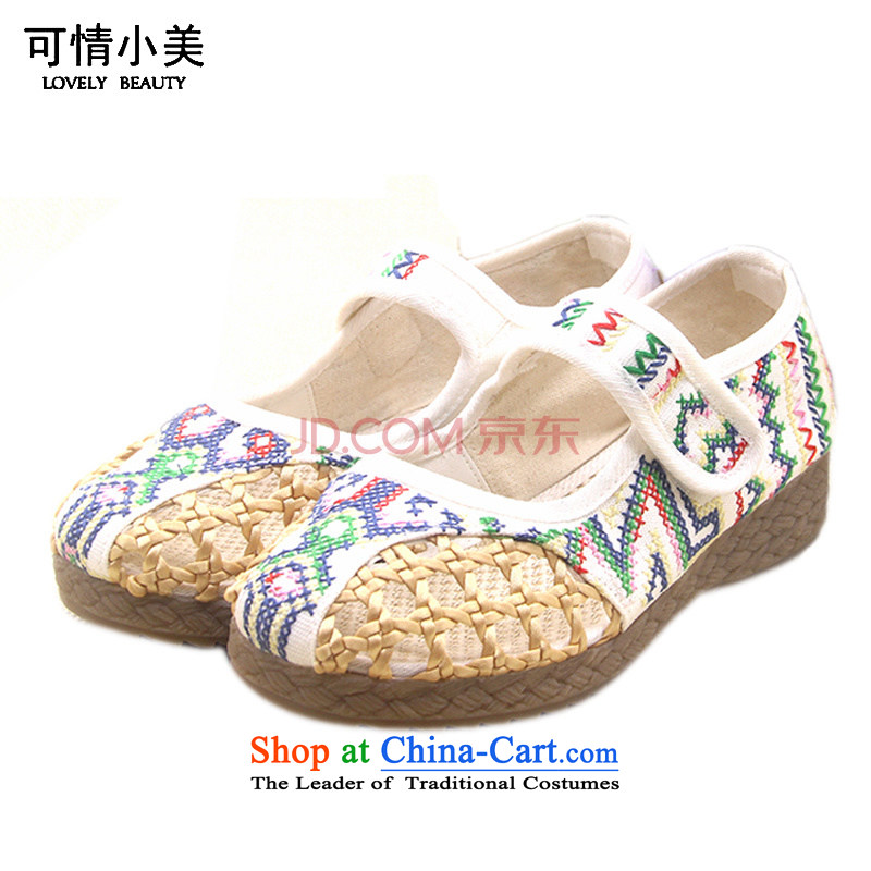 The end of the light of Old Beijing embroidered shoes engraving beef tendon bottom of ethnic sandals ZCA608 Blue 40