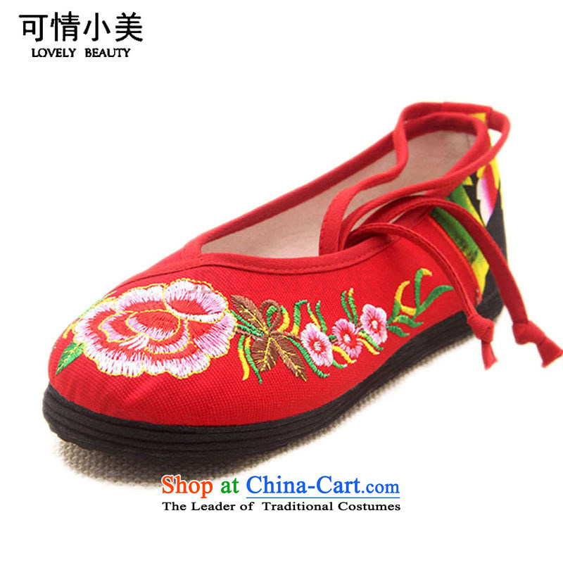 The end of the light of Old Beijing Peony embroidered ethnic mesh upper womens single shoe ZCA1327 Red 35