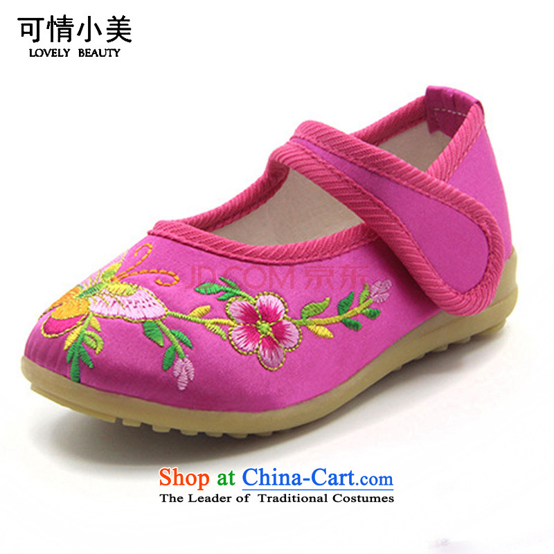 The end of the light of Old Beijing children spend Web nation mesh upper wind Velcro Dance Shoe beef tendonB136 ZCA,Cherry Red17