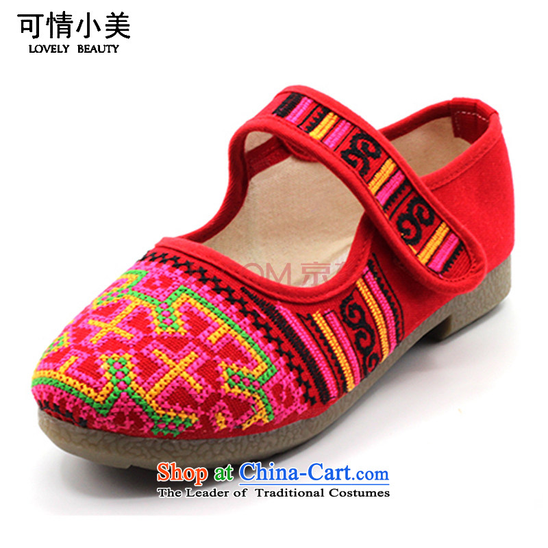 The end of the light of Old Beijing mesh upper ethnic cross embroidered beef tendon bottom womens single shoeZCA5016Red38