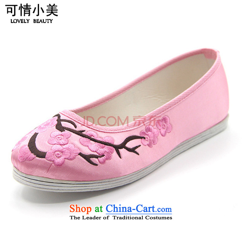 The end of the light of Old Beijing mesh upper ethnic Phillips-head end of thousands of women embroidered shoesZCA2038 SingleRed39