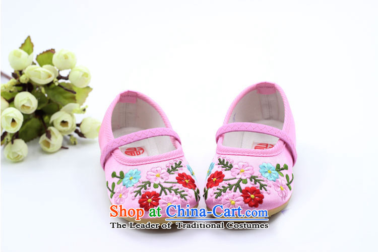 The end of the light of Old Beijing embroidery ethnic children shoes beef tendon Dance Shoe聽ZCA003聽pink聽20 pictures, prices, brand platters! The elections are supplied in the national character of distribution, so action, buy now enjoy more preferential! As soon as possible.