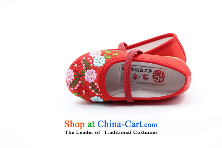 The end of the light of Old Beijing embroidery ethnic children shoes beef tendon Dance Shoe ZCA003 pink 20 pictures, prices, brand platters! The elections are supplied in the national character of distribution, so action, buy now enjoy more preferential! As soon as possible.