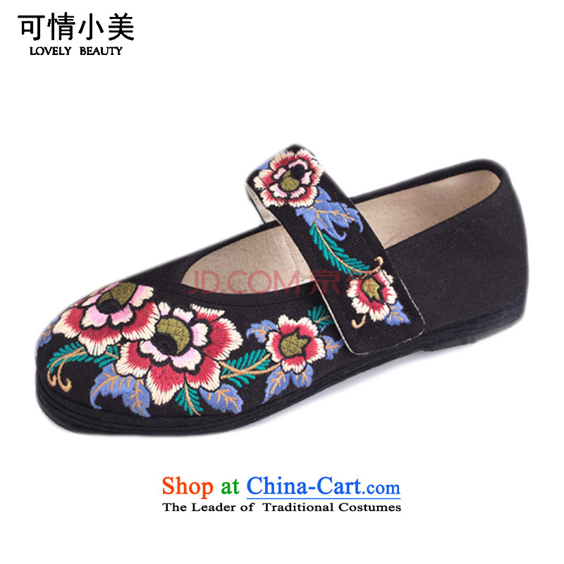 The end of the old Beijing mesh upper with light cotton embroidered with velcro womens single shoe ZCA0311 black 35
