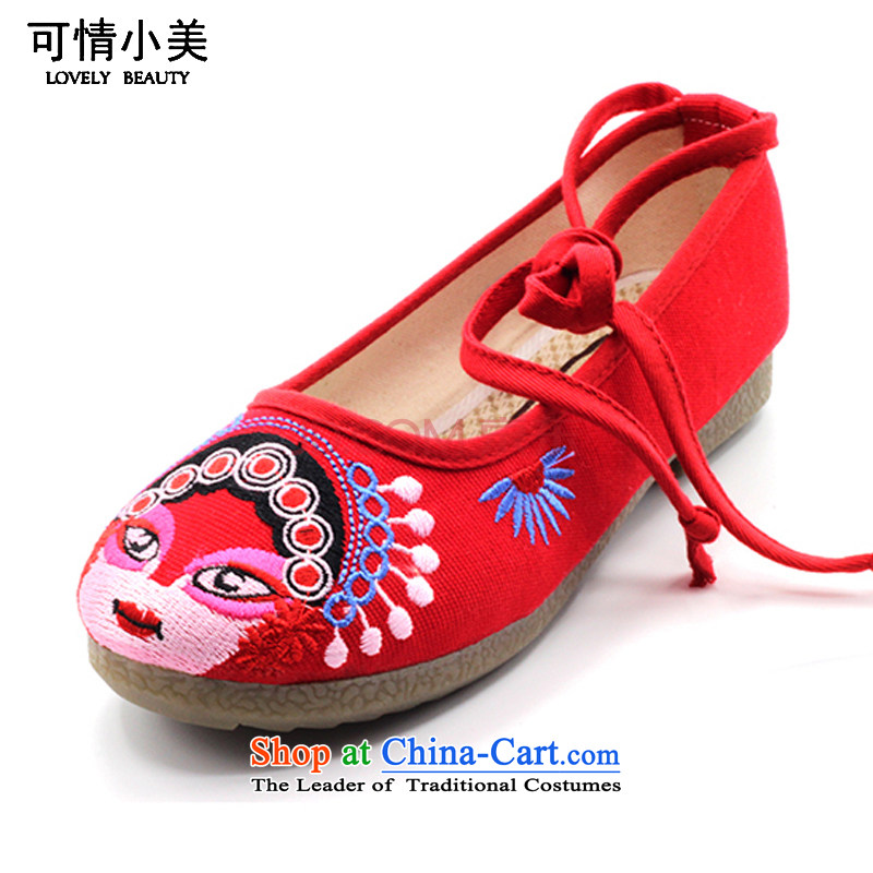 At the end of light at the end of beef tendon mesh upper ethnic embroidered shoesZCA5006Red40
