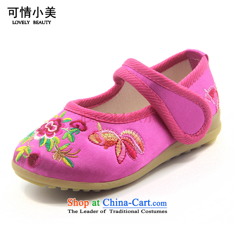 The end of the light of ethnic Velcro Children Dance Shoe beef tendon backplane CHILDREN SHOES聽B139 ZCA,聽Cherry Red聽20