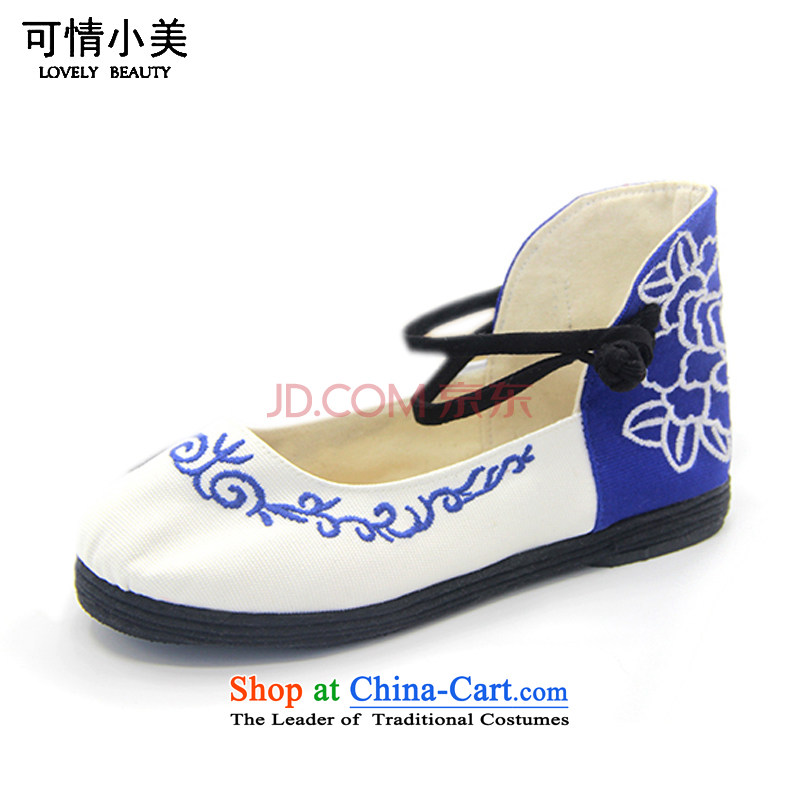 The end of the light of ethnic pure cotton hasp thousands ground embroidered shoesZCA1320cyan40