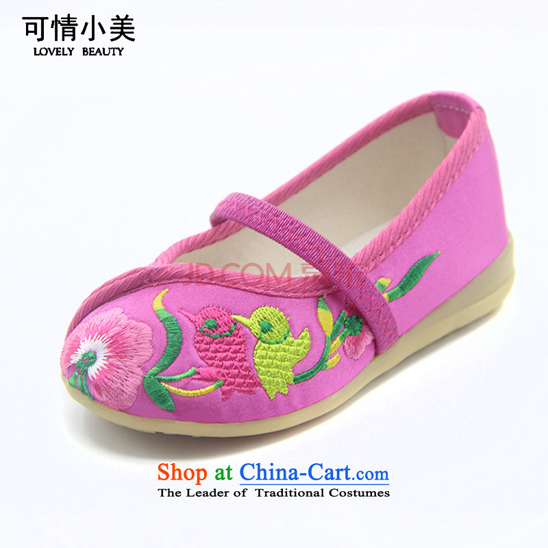 The end of the light of ethnic dance embroidery children home shoes bottom beef tendon T-07 ZCA, Cherry Red 15 mesh upper