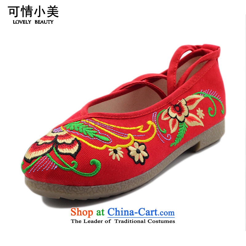 The end of the light of ethnic tendon mesh upper floor embroidered shoes ZCA5001 womens single Blue 39