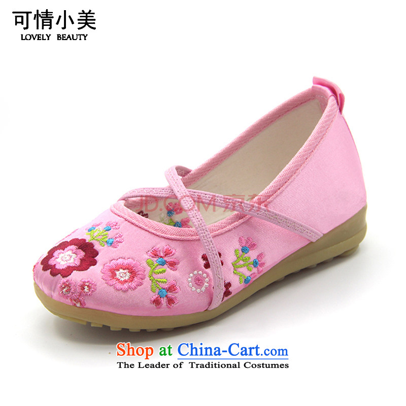 The end of the light of ethnic dance Children shoes shoes beef tendon聽ZCA201聽pink聽19