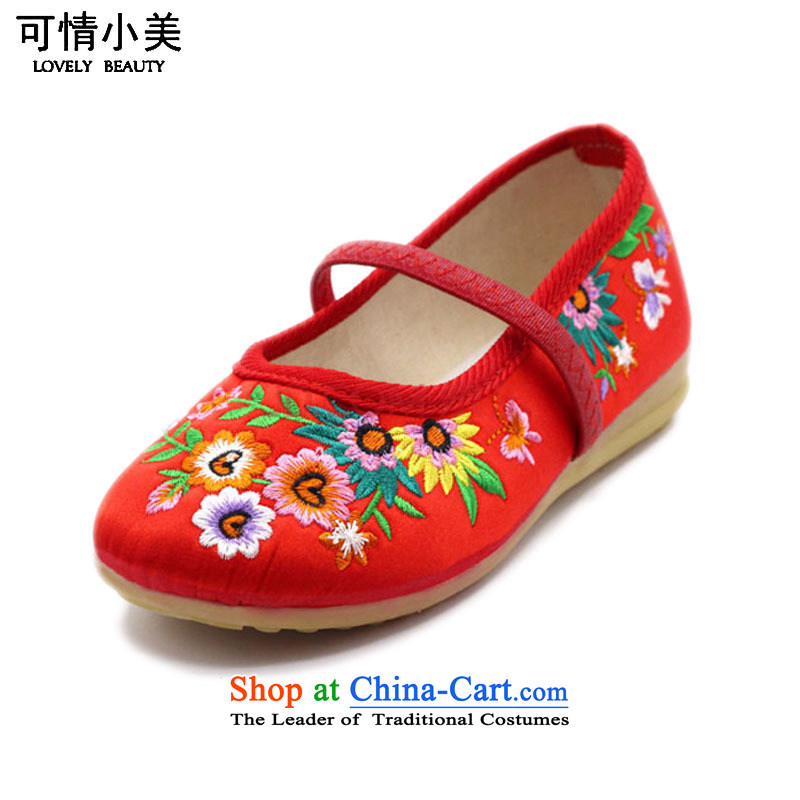 At the end of non-mesh upper end of beef tendon children of ethnic dance shoeZCA016 embroideredred15