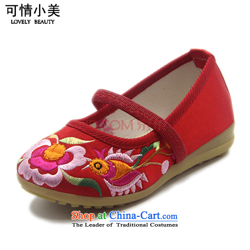 Is small and the children of Old Beijing ethnic dance embroidery mesh upper shoes bottom beef tendon mesh upperZCA, B128Peach red19