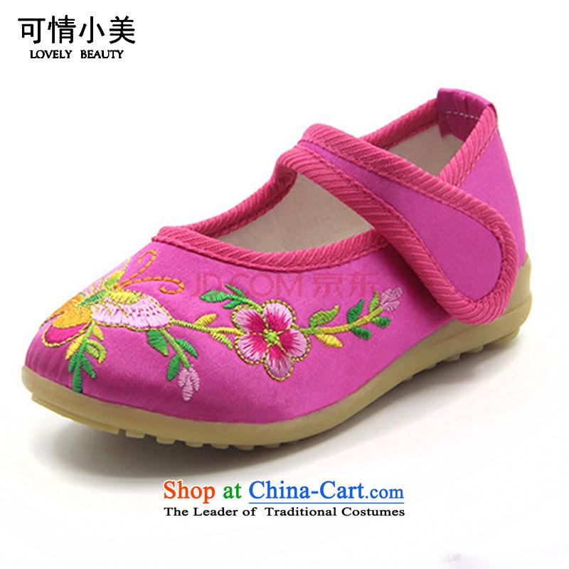 Is small and the old Beijing mesh upper web ethnic flower children Velcro Dance Shoe beef tendonB136 ZCA,Cherry Red20