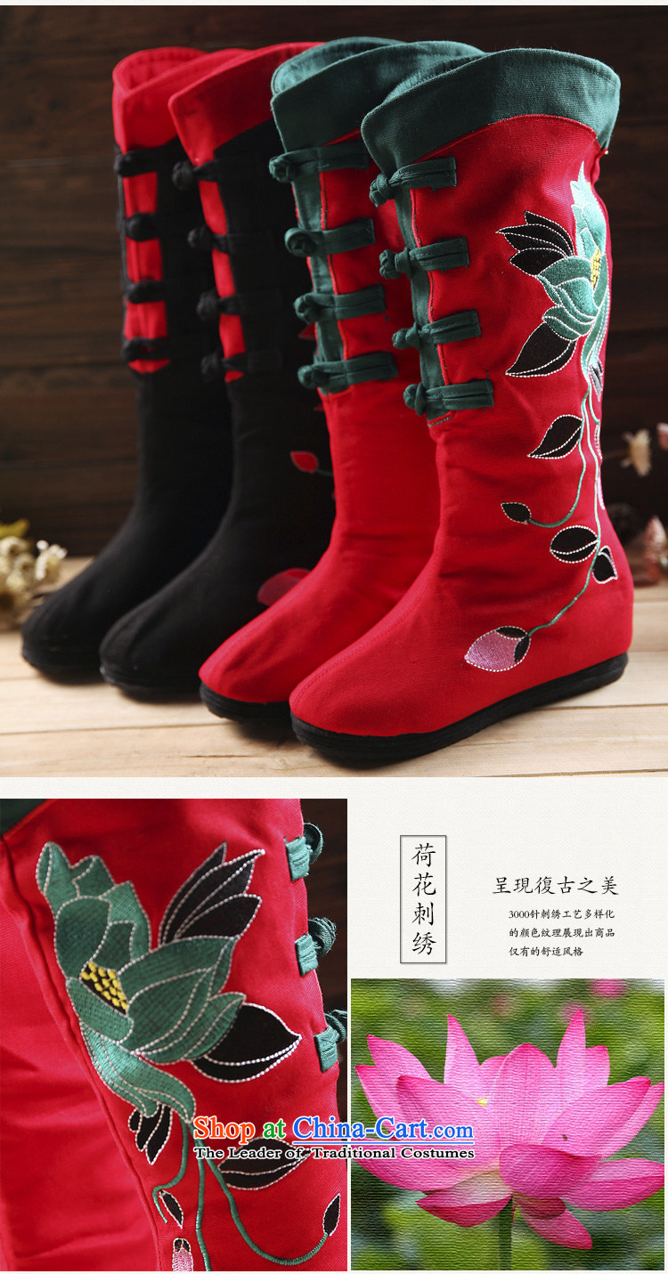 15 For the autumn and winter, and boots the old Beijing mesh upper female cotton shoe retro sheikhs wind embroidered shoes embroidered boots then boots black cotton shoe 37 pictures, prices, brand platters! The elections are supplied in the national character of distribution, so action, buy now enjoy more preferential! As soon as possible.