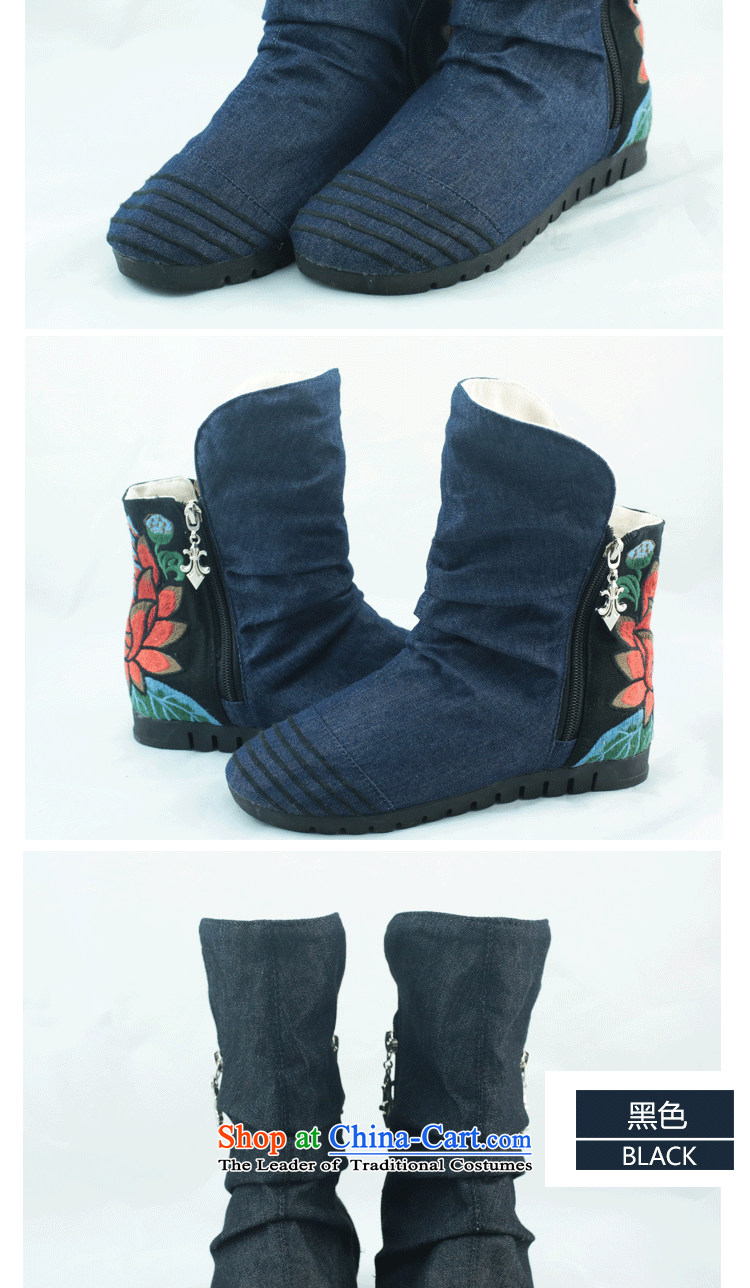 The Fairview Park in the fall of 15 new women's shoe old Beijing mesh upper embroidered shoes and boots zip short side of single black boots 37 higher picture, prices, brand platters! The elections are supplied in the national character of distribution, so action, buy now enjoy more preferential! As soon as possible.